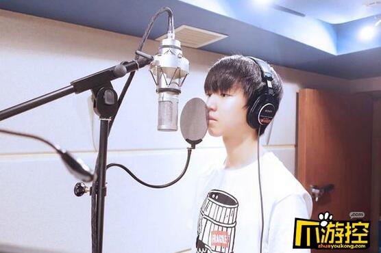 TFBOYS王俊凯自作曲新歌《树读》首发 暖心歌词获网友点赞